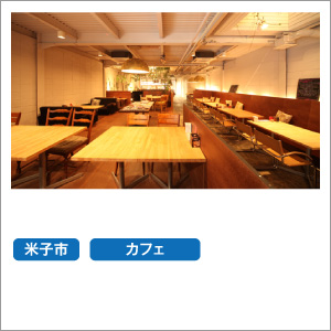 CAFETERIA LAND&YEARS写真