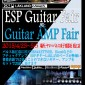 ESP AMP Fair