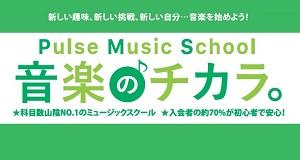 sakae_drums_seminar
